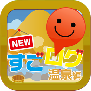 app2-1