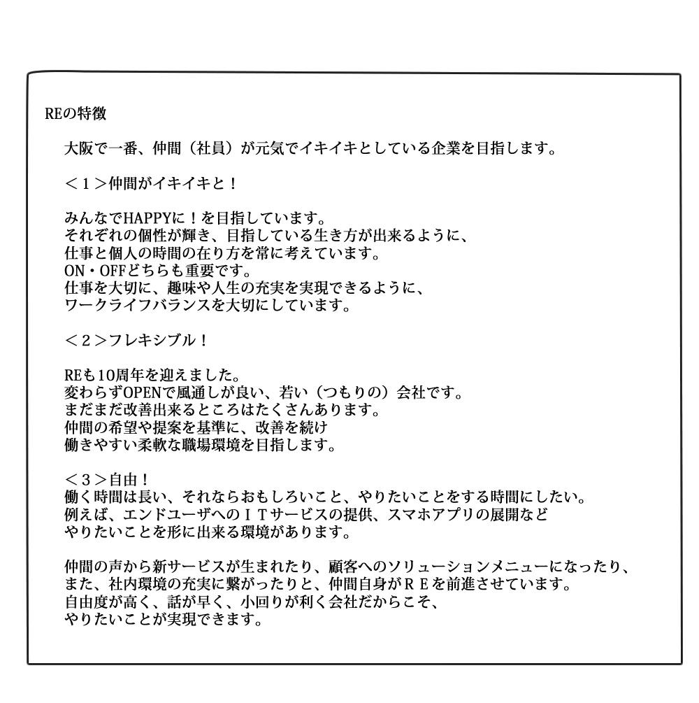 bj_r5_c1