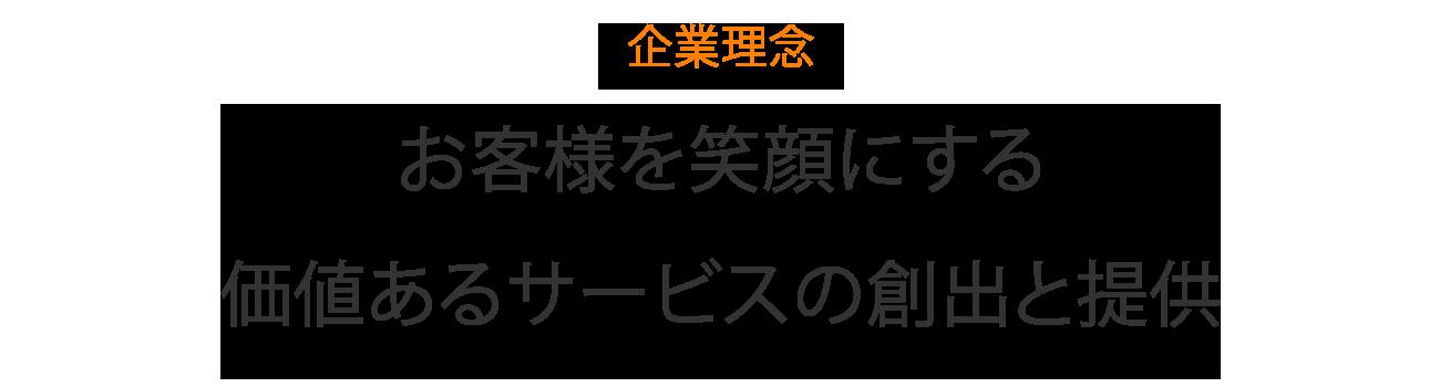 company-policy-1